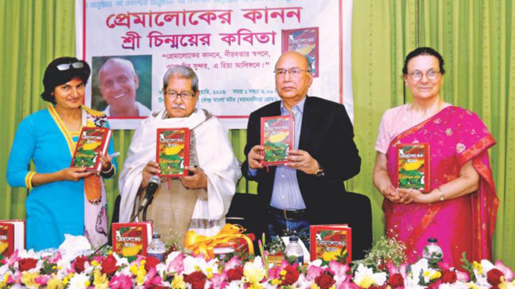 The Garden of Love Light Bangladesh Book Launch